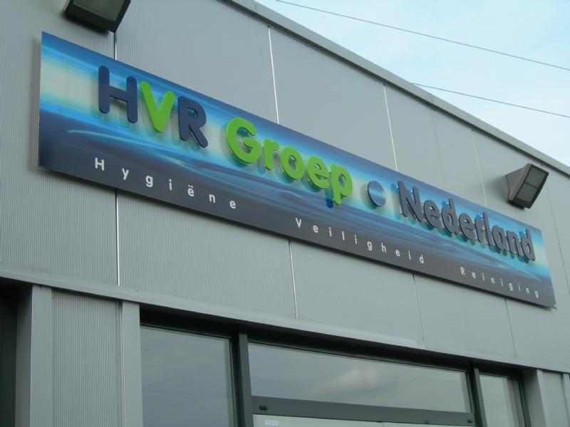 HVR Groep reclamebord